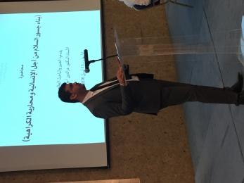 Dr. Izzeldin Abuelaish Lecture